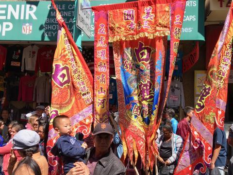Photos : Festival à Chinatown San Francisco